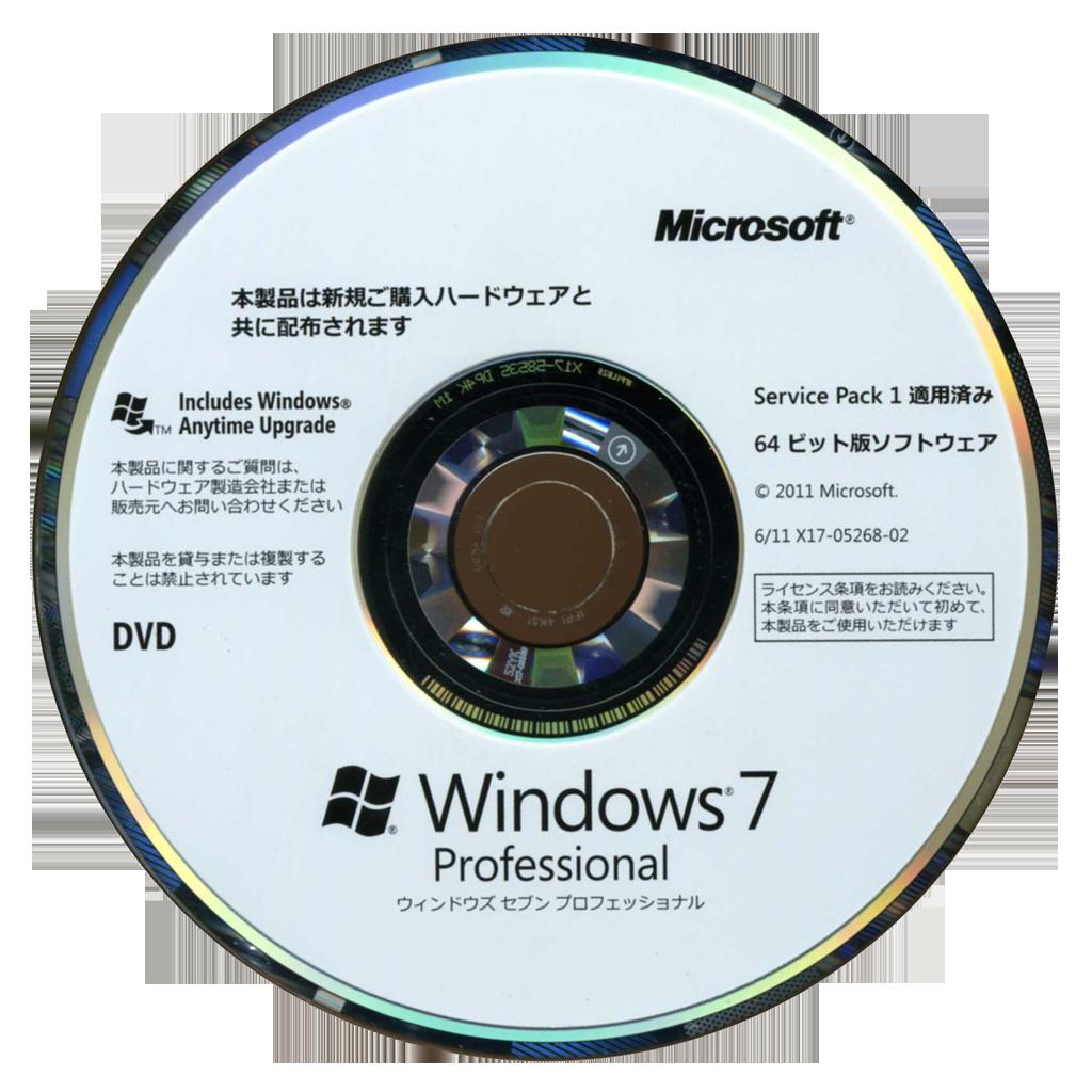 Bootcamp Windows 7 Скачать