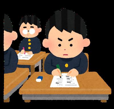 unified university entrance examination