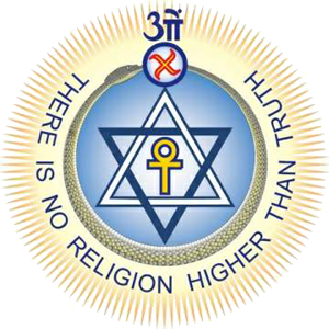 西暦1875年 - 神智学協会の設立