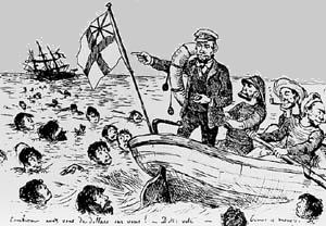 西暦1886年 - ノルマントン号事...