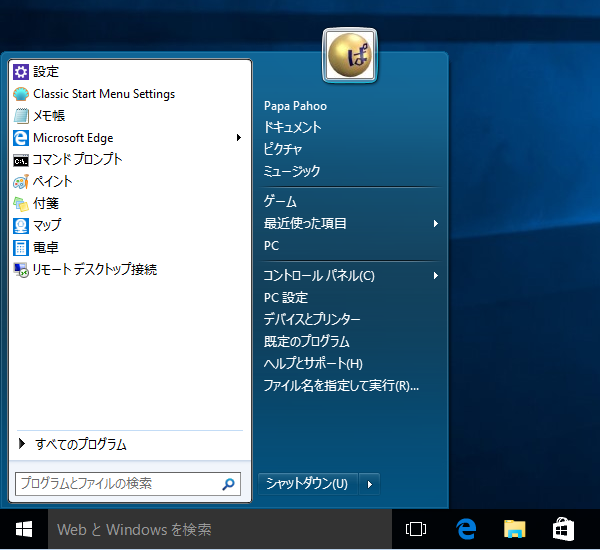 how to get classic shell on windows 8