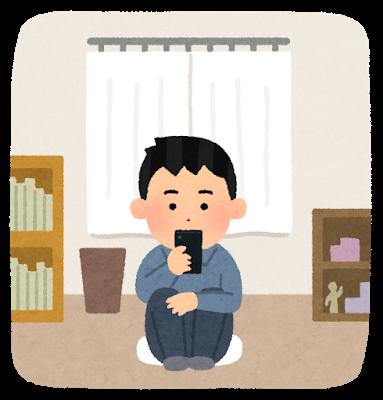 自宅 待機 と 在宅 勤務 の 違い